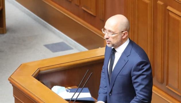Уряд не планує скорочувати функціонування української мови – Прем'єр