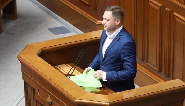 Parlament ernennt Monastyrskyj zum Innenminister