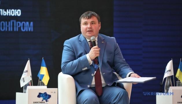 У держбюджеті не передбачені кошти на будівництво патронного заводу – глава Укроборонпрому