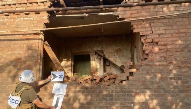 Украина передала ОБСЕ доказательства обстрела оккупантами поселка Нью-Йорк на Донетчине