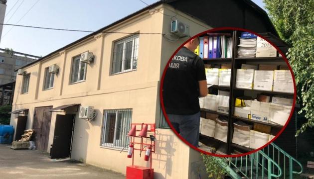 Прокуратура провела обшуки у Київводфонді