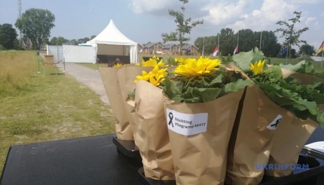 У Нідерландах вшанують пам'ять загиблих у трагедії МН17