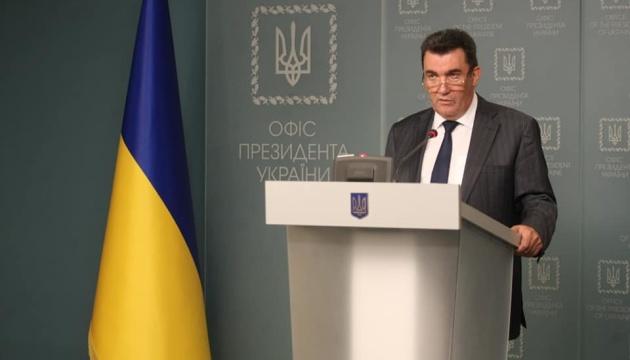 В Донецкой области состоится заседание СНБО - рассмотрят восемь вопросов