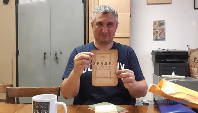 Кіпіані повідомив про продаж понад 100 тисяч примірників книжки про Стуса