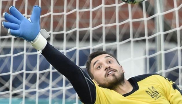 Бущан - в ТОП-6 голкиперов футбольного Евро-2020 по количеству сэйвов