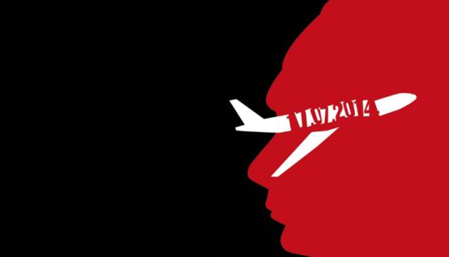 СКУ до річниці катастрофи MH17 закликав притягнути Росію до відповідальності