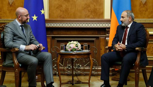 Евросоюз выделит Армении €2,6 миллиарда на реформы