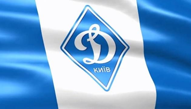 «Динамо» зіграє контрольні матчі з «Бешикташем» та «Фенербахче»