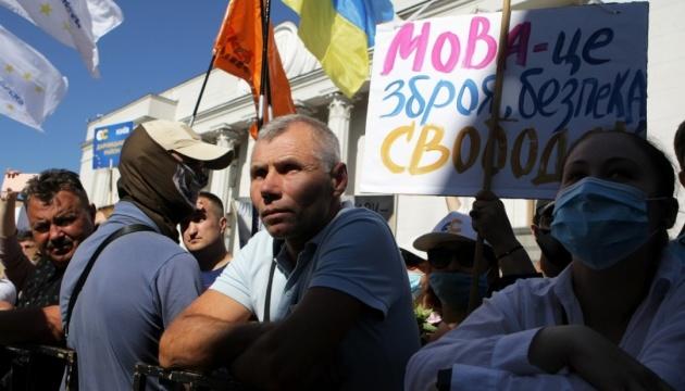 «Українська мова вигідна Україні! Це настільки очевидно, що навіть смішно це доводити»