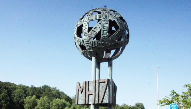 Сьома річниця трагедії МН17: в очікуванні справедливості