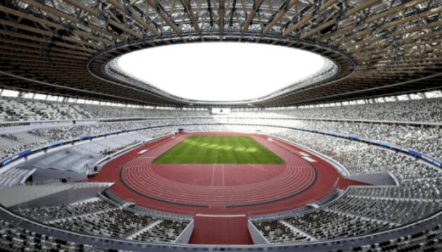 Где смотреть летнюю Олимпиаду-2020 в Токио