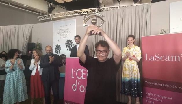 Cannes 2021 : Le jury récompense le film du cinéaste ukrainien Serhii Loznytsia