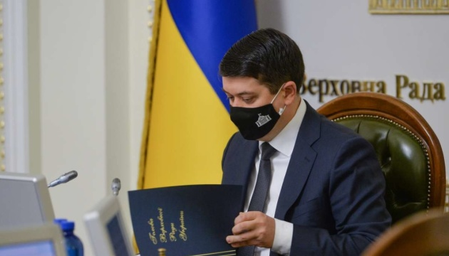 Разумков подписал законы о стимулировании развития электротранспорта