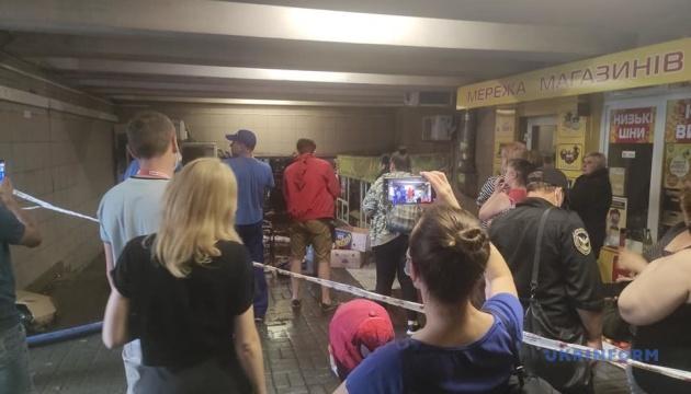 Подтопленные станции столичного метро возобновили работу