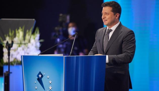 ЕС на саммите в декабре должен показать видение отношений с Украиной, Грузией и Молдовой - Зеленский