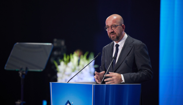 European Council President: World must prevent legitimization of Russia's illegal annexation of Crimea
