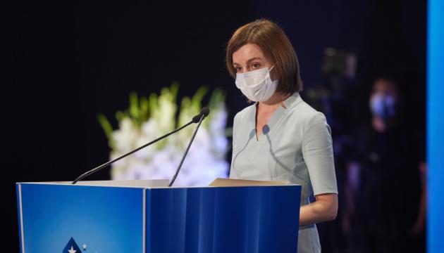 У Молдовы, Грузии и Украины есть потенциал для усиления ЕС - Санду