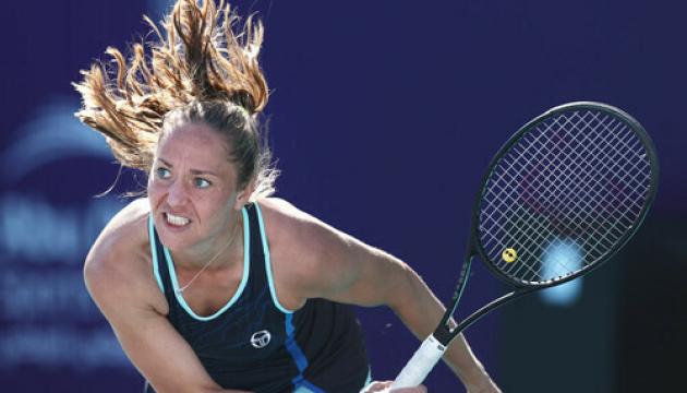 Катерина Бондаренко програла матч першого кола турніру WTA 250 у Гдині