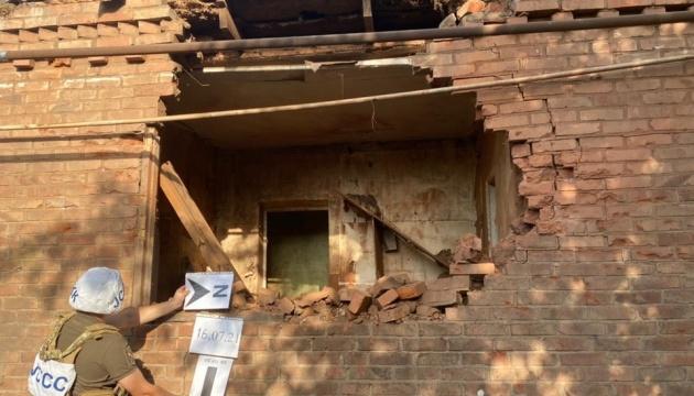 ОБСЄ зафіксувала пошкодження п'яти будинків селища Нью-Йорк, обстріляного окупантами