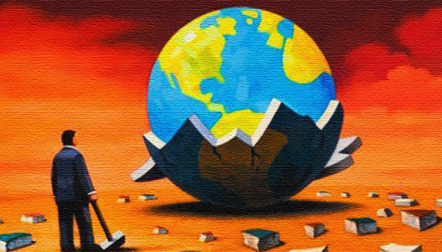 Новий політичний світ. Вікно можливостей та загроз для України