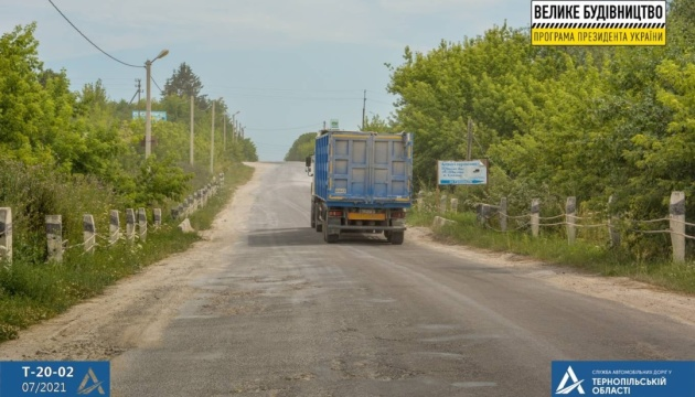 На Тернопольщине начали ремонт 170-километровой дороги, которая ждала 30 лет
