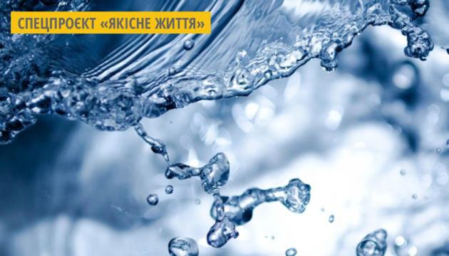 На Вінниччині підготували обласну програму «Питна вода» на 2021-2025 роки