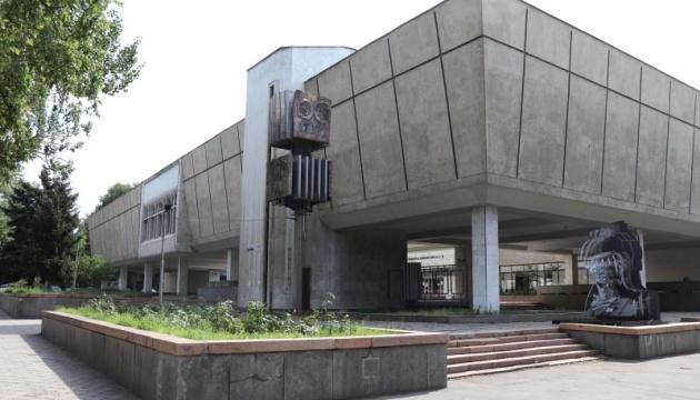 У Киргизькому національному музеї з'явився перший україномовний аудіогід