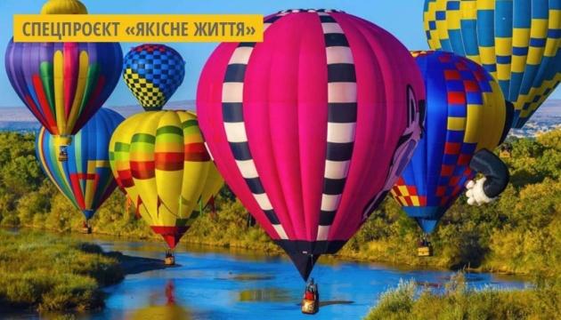 У Житомирі відбудеться фестиваль повітряних куль