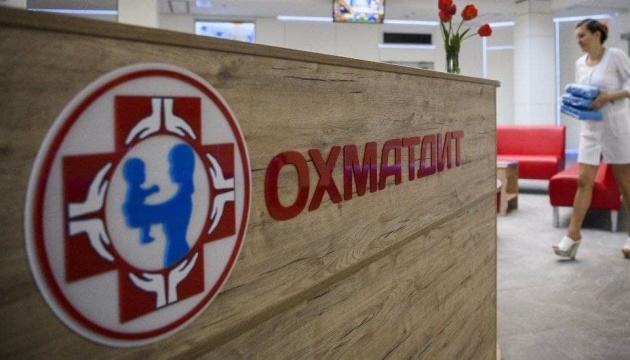 Поранену вибухом гранати дитину з Хмельниччини перевели в Охматдит
