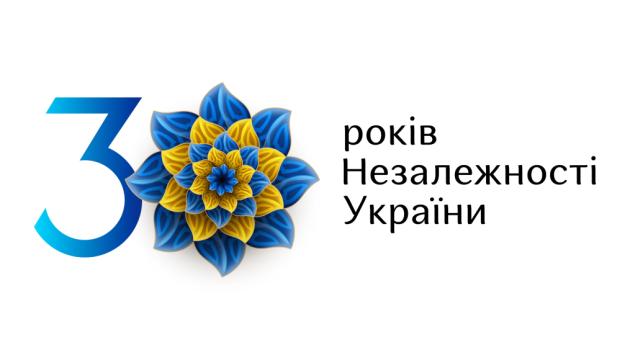 КУК запросив на віртуальне шоу до ювілею Незалежності України