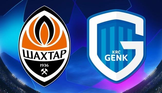 22 июля «Шахтер» начнет свободную продажу билетов на матч с «Генком»