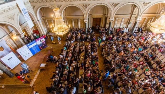 Поэтический фестиваль Meridian Czernowitz пройдет 3-5 сентября - МКИП