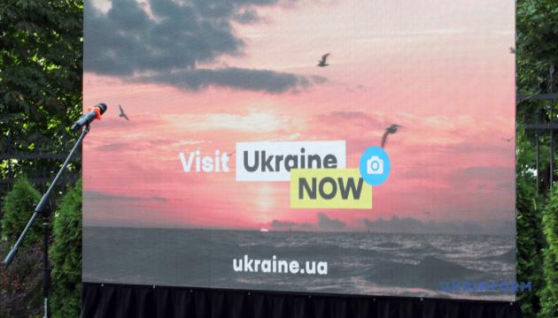 ウクライナ政府機関、観光コミュニケーション戦略を発表