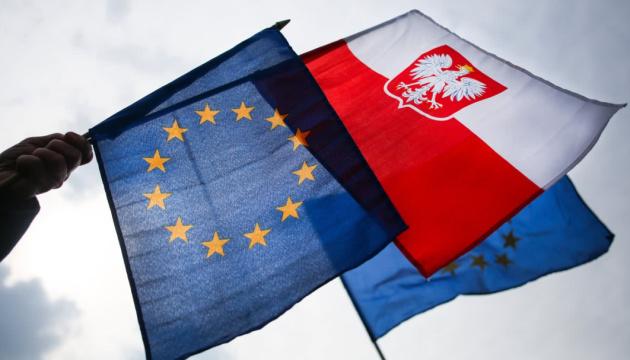 Польща–Євросоюз: Судова конфронтація і привид Polexit