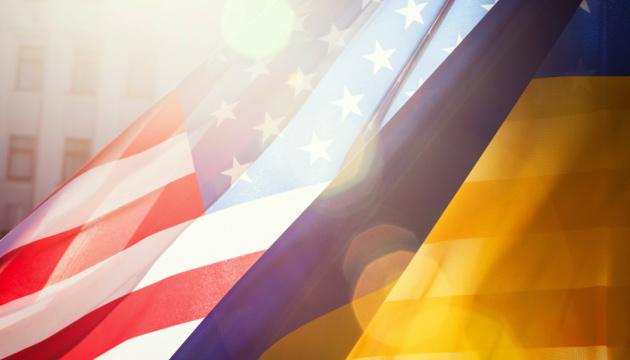 Український конгресовий комітет хоче від Байдена санкцій проти оператора Nord Stream 2