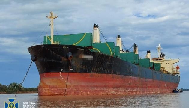 СБУ розкрила подробиці затримання підозрюваного у піратстві українця