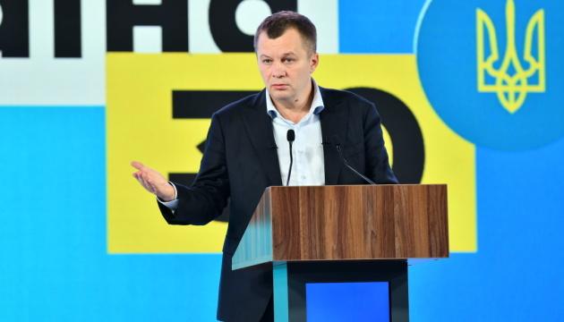 Украина сотрудничает с инвесторами от Америки до Азии, но не с врагами - Милованов