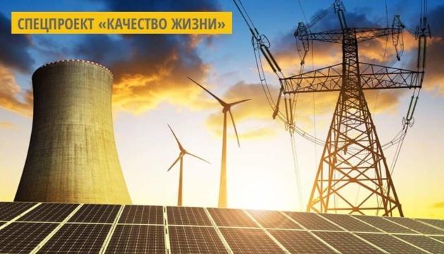 Презентовали онлайн-курс «Энергетика - это круто!»