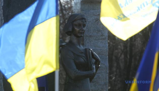 У Києві вшанували пам'ять Олени Теліги