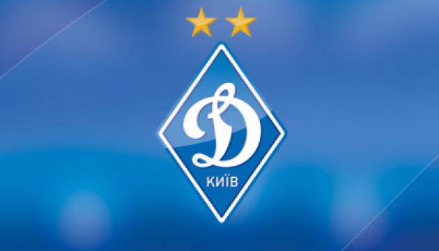 «Динамо» отдало группу футболистов в аренду «Черноморцу»