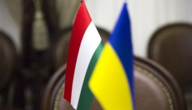 Ukraine approves draft agreement with Hungary on mutual recognition of educational documents