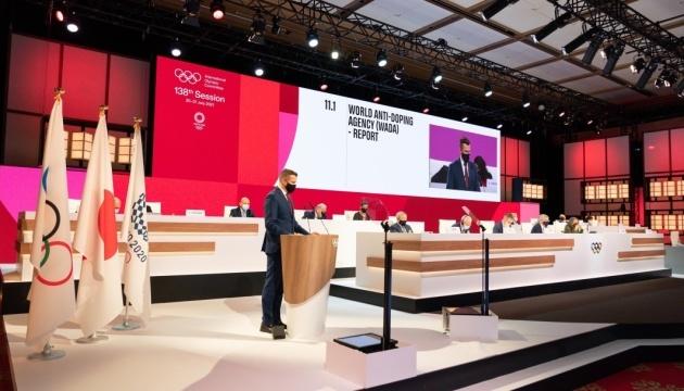 На Олімпіаді-2020 у атлетів візьмуть приблизно 5 тисяч допінг-проб