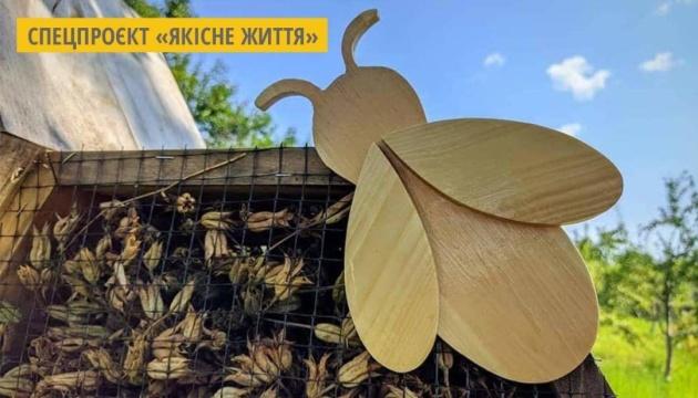 У музеї Довженка на Чернігівщині створили «готель» для комах