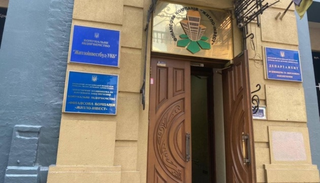 ГФС разоблачила схему хищения средств на ремонтах киевских больниц
