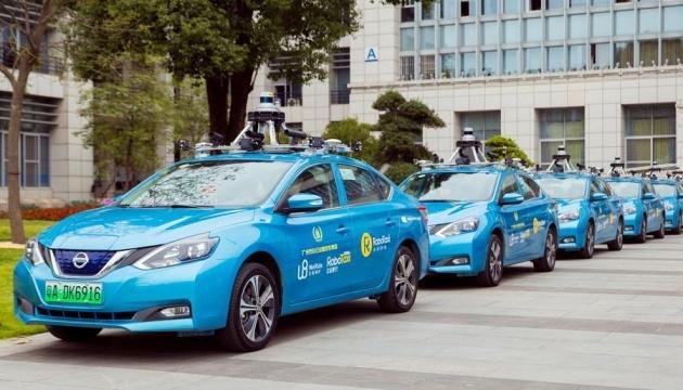 У Китаї запустили сервіс безпілотних таксі