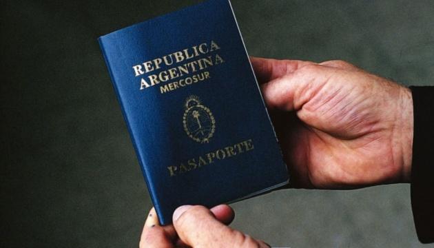 Аргентина первой из стран Латинской Америки разрешила не указывать пол в паспортах