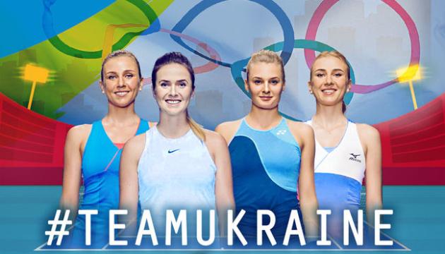 Визначилися перші суперниці українських тенісисток на Олімпіаді-2020