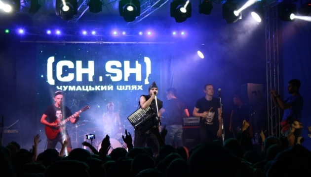 На Херсонщине состоится гибридный фестиваль «Тут Fest»