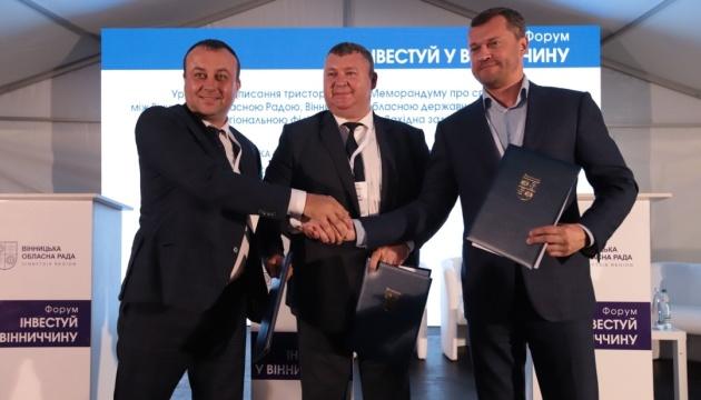На Вінниччині обласна рада організувала масштабний інвестиційний форум