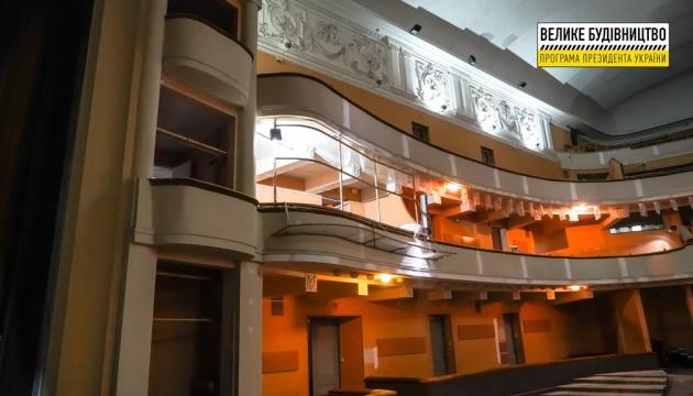 В Одесі завершують реконструкцію музично-драматичного театру